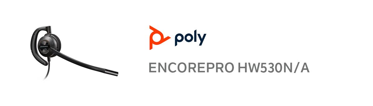 POLY EncorePro HW520N/A